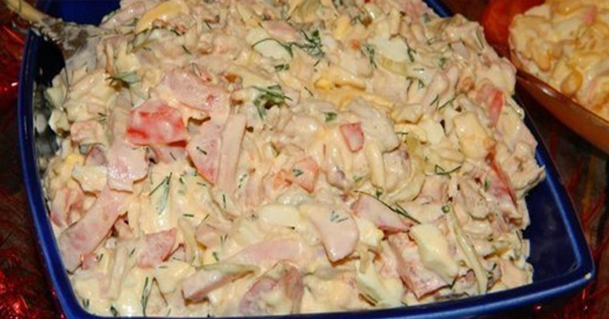 Salată cu piept de pui! Este cea mai bună din lume. Eu o fac frecvent nu doar la ocazii